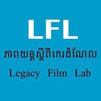 LFL icon