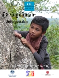 Poster UNFORGETTABLE LFL (1)